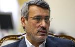 اقدامات جدید سفارت ایران در لندن برای تسهیل خدمات کنسولی به ایرانیان
