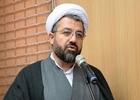 شرح وصیت نامه سیاسی - الهی امام خمینی (س)