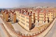 پروژه ۶.۶ هکتاری طرح اقدام ملی مسکن در خرمآباد کلنگزنی شد