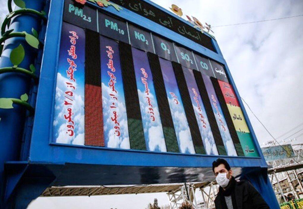 شیراز به ۸ ایستگاه سنجش آلودگی هوا نیاز دارد