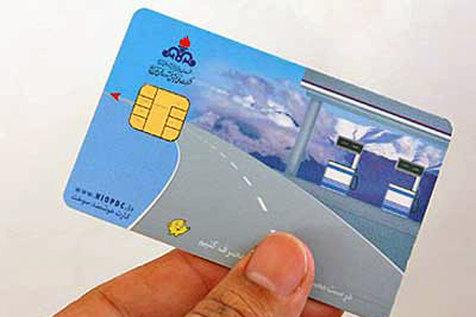 اعمال محدودیت بیشتر در لیتراژ کارت سوخت آزاد جایگاهها