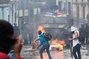 درگیری شدید مردم اکوادور با پلیس در پی حذف یارانه سوخت