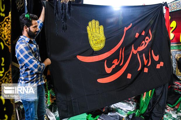 اجتماع بزرگ عزاداران حسینی در میدان امام(ره) اصفهان برگزار شد