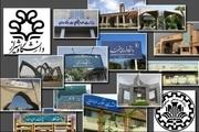رونمایی از نظام رتبهبندی جهانی ISC-۲۰۱۹دانشگاههای کشور و جهان اسلام در شیراز