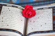 مهلت ارسال اثر به جشنواره ملی فیلم آیات  قرآنی در بوشهر تمدید شد