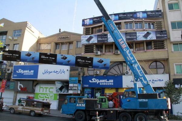 جمعآوری بیش از 100 مورد تابلوی غیرمجاز در مشهد