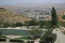 آمار ورود گردشگران به کردستان در نیمه اول امسال 8.5 درصد افزایش یافت