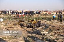 لیست کسانی که باید درباره مکالمه منتشر شده درخصوص سقوط هواپیمای اوکراینی پاسخگو باشند