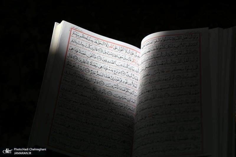 مراسم جزء خوانی قرآن کریم در حرم حضرت معصومه (س)