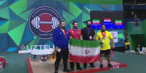 ایران در وزنه برداری قهرمانی جوانان جهان دهم شد