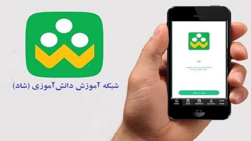 دسترسی به اینترنت برای همه دانش آموزان استان فارس فراهم شد