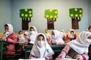 بازگشایی مدارس کرمانشاه از ۲۷ اردیبهشت