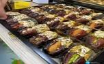 تبلیغات این روزهای تیسترهای اینستاگرامی: خرما و استیک با روکش طلا!+ عکس/ آیا ورقه های طلایی واقعی هستند؟