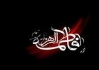 دانلود مداحی شهادت حضرت زهرا سلام الله علیها/ محمود کریمی