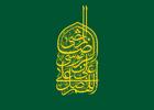 دانلود مولودی میلاد امام رضا علیه السلام/ میثم مطیعی
