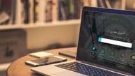 آسیب های فضای مجازی برای دانش آموزان