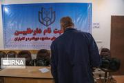 ۳۰ کردستانی در ششمین روز برای داوطلبی انتخابات مجلس نام نویسی کردند