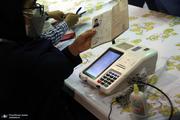 نتایج شمارش آرا مردمی در انتخابات شورایشهر تهران 1400