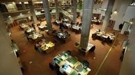 کتابخانه ملی تعطیل شد