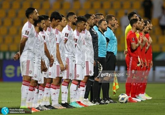 تیم ملی فوتبال ایران امارات انتخابی جام جهانی