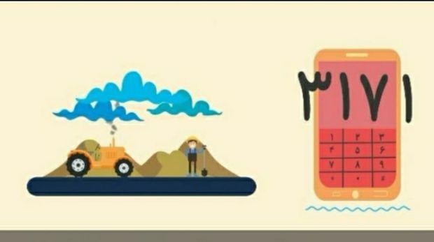 سامانه ثبت تخلفات منابع آب در اردبیل راهاندازی شد