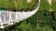 اجرای طرح تأمین امنیت در تفرجگاه ها و مناطق گردشگری اردبیل