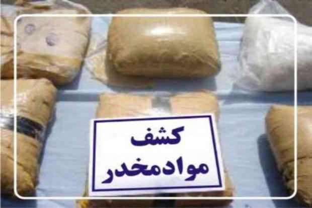 ۲۲۴ کیلو گرم مواد مخدر در مشهد کشف شد