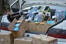 148 دستگاه تلفن همراه قاچاق در شهرستان ایجرود کشف شد
