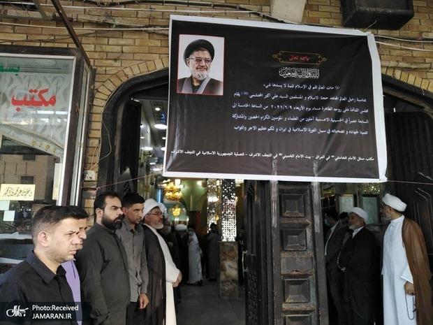 مراسم بزرگداشت حجت الاسلام والمسلمین محتشمی پور در نجف اشرف