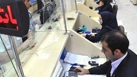 افزایش 32 درصدی تسهیلات بانکی