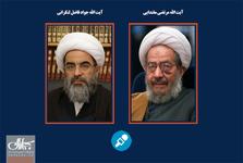 آیا صرفا فتوای امام خمینی، مستند «اعدام به دلیل تکرار شرب خمر» است؟