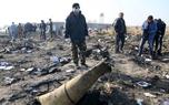 تصمیم جدید ایران: احتمال ارسال جعبه سیاه هواپیمای اوکراینی به فرانسه