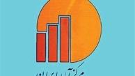 قیمت زمین در تهران 43 درصد رشد کرد