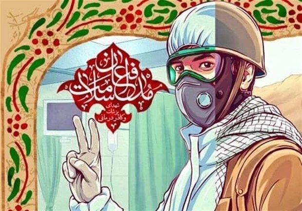13 نفر از کادر درمان مشهد شهید مدافع سلامت شده اند