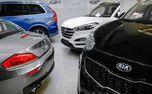 خودروهایی که از بازار ایران حذف شدند