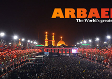 Arbaeen marks an important turning point in the movement of Karbala