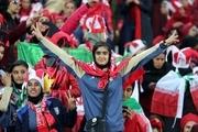 آنچه خانم ها قبل از  ورود به استادیوم آزادی باید بدانند + قوانین
