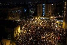 تظاهرات 10 هزار مخالف نتانیاهو در برابر اقامتگاهش