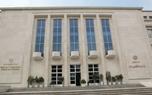 واکنش وزارت اقتصاد به استعفای رییس سازمان بورس