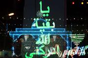 جشنواره فیلم ۳۱۳ ثانیهای «انتظار» به مناسبت نیمه شعبان در پایتخت برگزار میشود