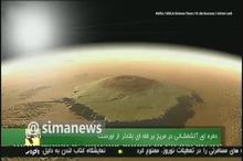 کشف حفره ای در مریخ که عمق آن با ارتفاع قله اورست برابر است!