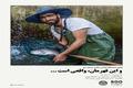 اقدام عجیب دانشگاه تهران در جمع آوری نمایشگاه خیابانی تعدادی از عکاسان جوان
