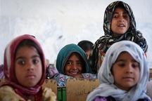 وضعیت دختران بازمانده از تحصیل در مناطق محروم سیستان و بلوچستان