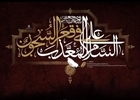 دانلود مداحی شهادت امام کاظم علیه السلام/ حمید علیمی