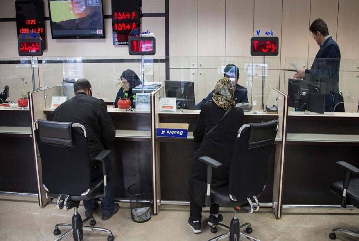 ساعت کار بانک ها از شنبه 19 تیر چیست؟/ پاساژها و مراکز تفریحی تا چه ساعتی فعالیت می کنند؟
