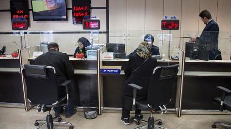 اولین روز کاری بانک ها در سال 1400؟