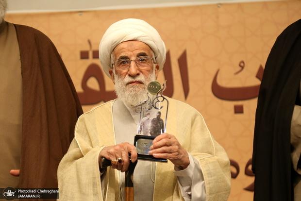 بیانیه مجلس خبرگان رهبری در اعتراض به اهانت به ساحت پاک پیامبر  اکرم (ص)