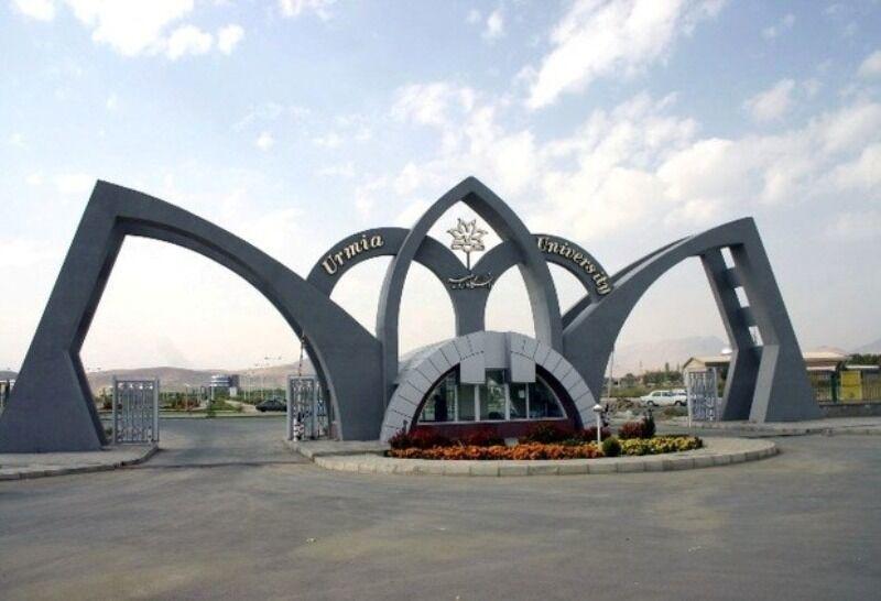 تداوم آموزش مجازی در دانشگاه ارومیه