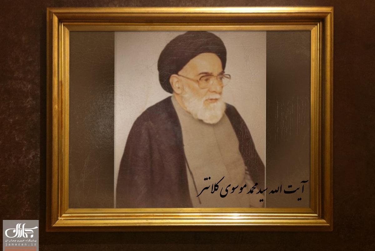 سید محمد موسوی کلانتر که بود؟/چه کسی به او اجازه اجتهاد داد؟/اقدامات اصلاحی او در حوزه نجف چگونه شکل گرفت؟