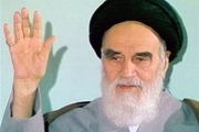 Imam Khomeini warned against selfishness and egoism